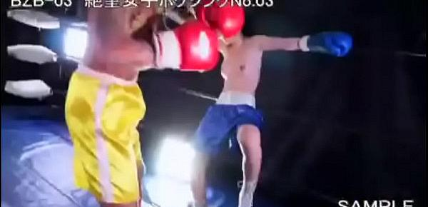 Yuni PUNISHES wimpy female in boxing massacre - BZB03 Japan Sample